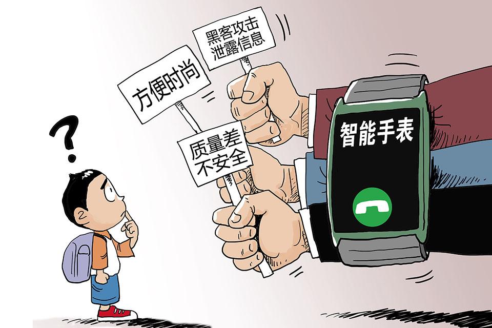 我们需要怎样一块儿童智能手表?
