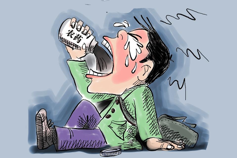 中國亟需對農村自殺問題進行研究和干預