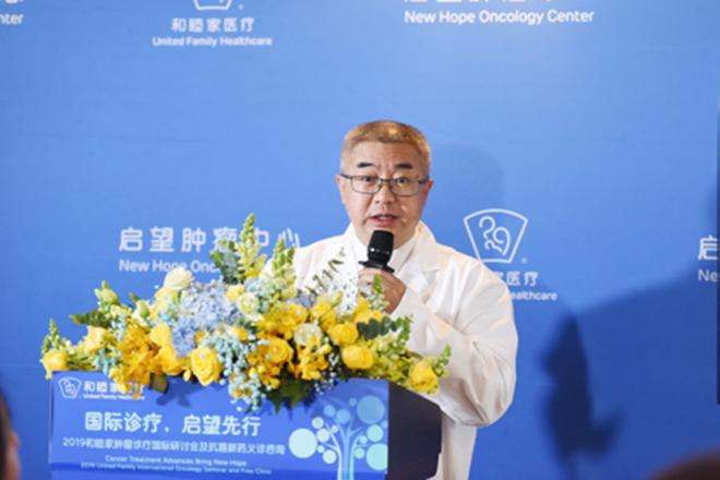 """博鳌医疗先行区:使用抗癌新药再迎政策""""礼包"""",离尽快用上还有多远?"""