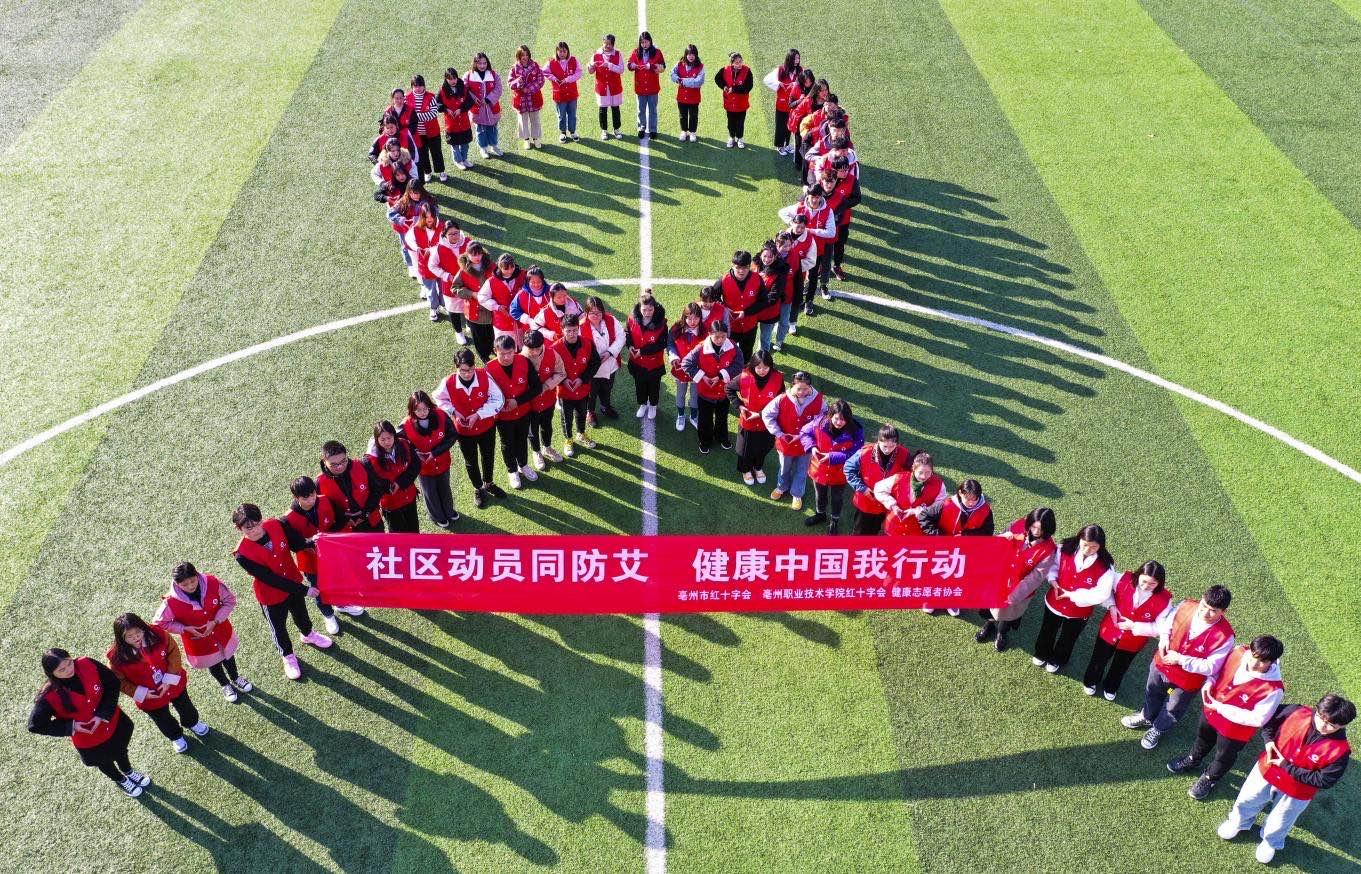 国家卫建委:中国尚有四分之一HIV感染者不知道自己感染