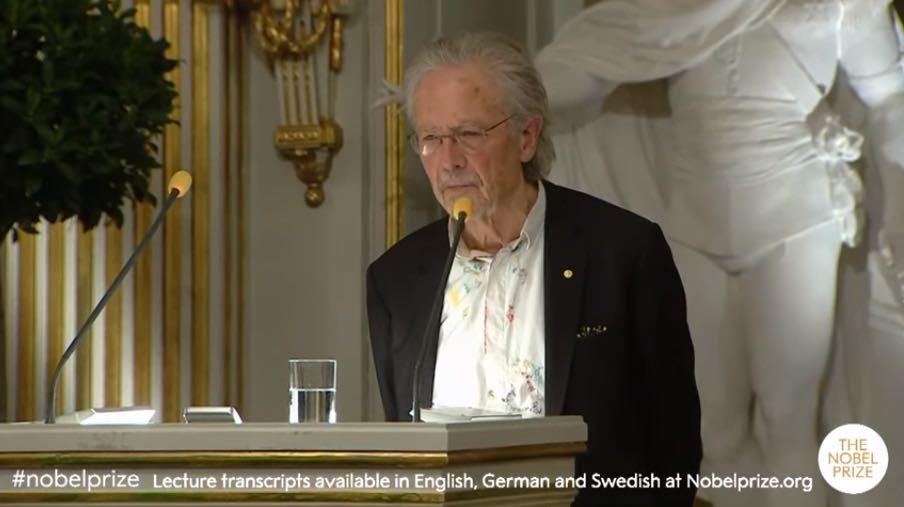 2019年诺奖得主彼得·汉德克演讲