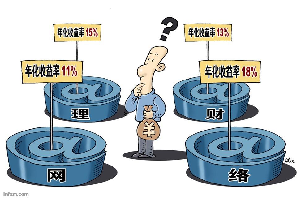 """P2P""""讓領導先走"""",""""特權挽損""""也是腐敗"""