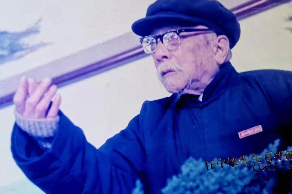 21 学术『斗士』任中敏先生1.jpg