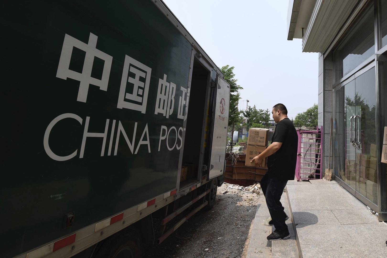 中國郵政開藥房: 從物流延伸而來,僅開一家試水