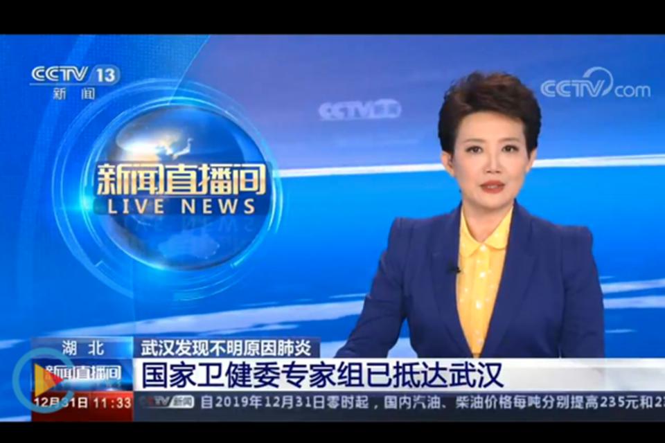 """武汉现不明原因肺炎病人,当地疾控:已检测部分病人病原体,不是""""非典"""""""