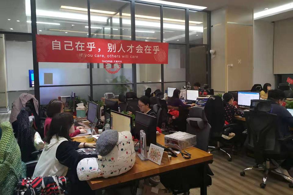 """12 深圳萬魔聲學創始人謝冠宏:""""不做低附加值產品、不做便宜貨、不做山寨""""1.jpg"""