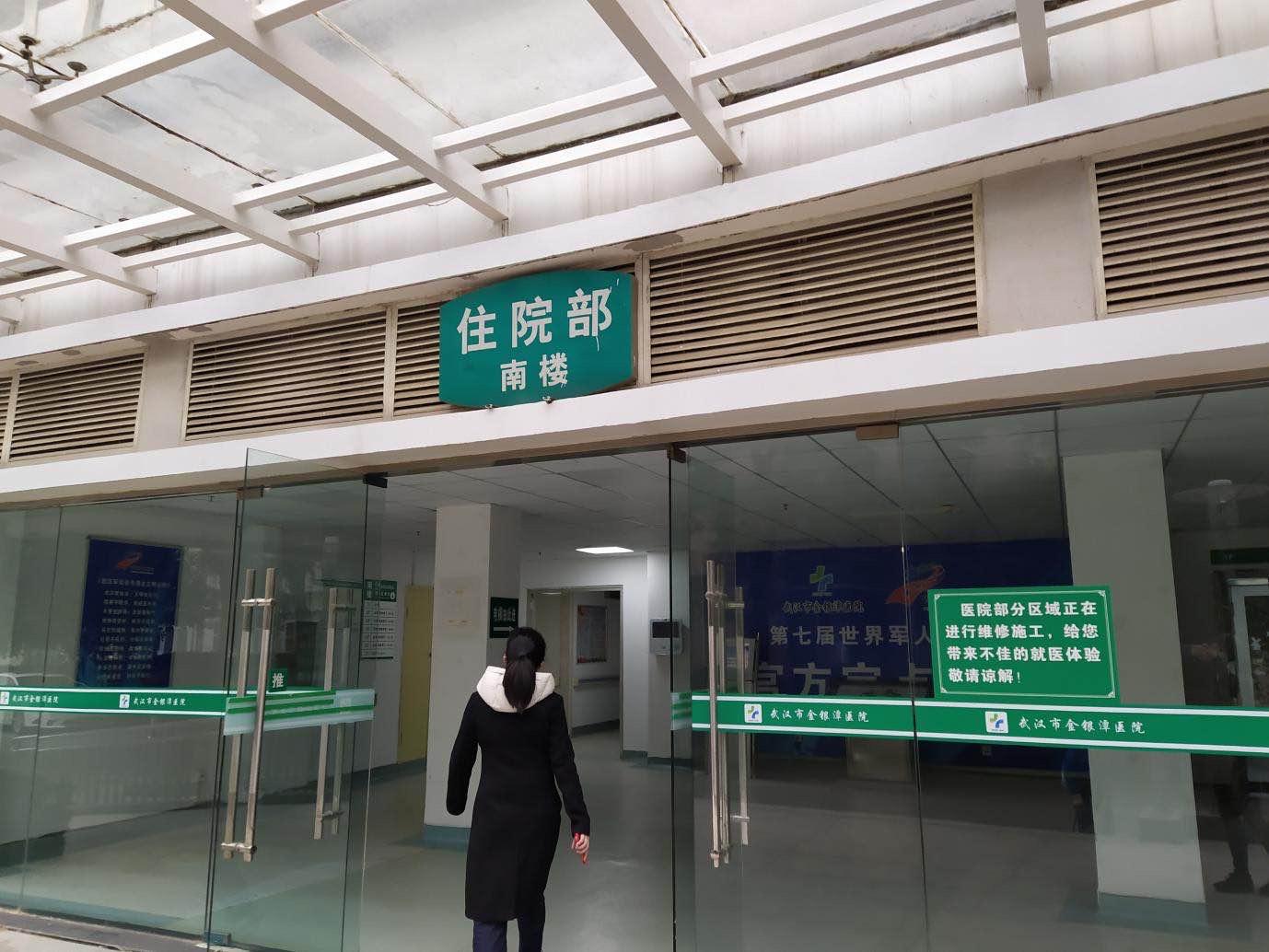 武汉不明原因肺炎疫情追踪:患者被转入当地知名传染病医院