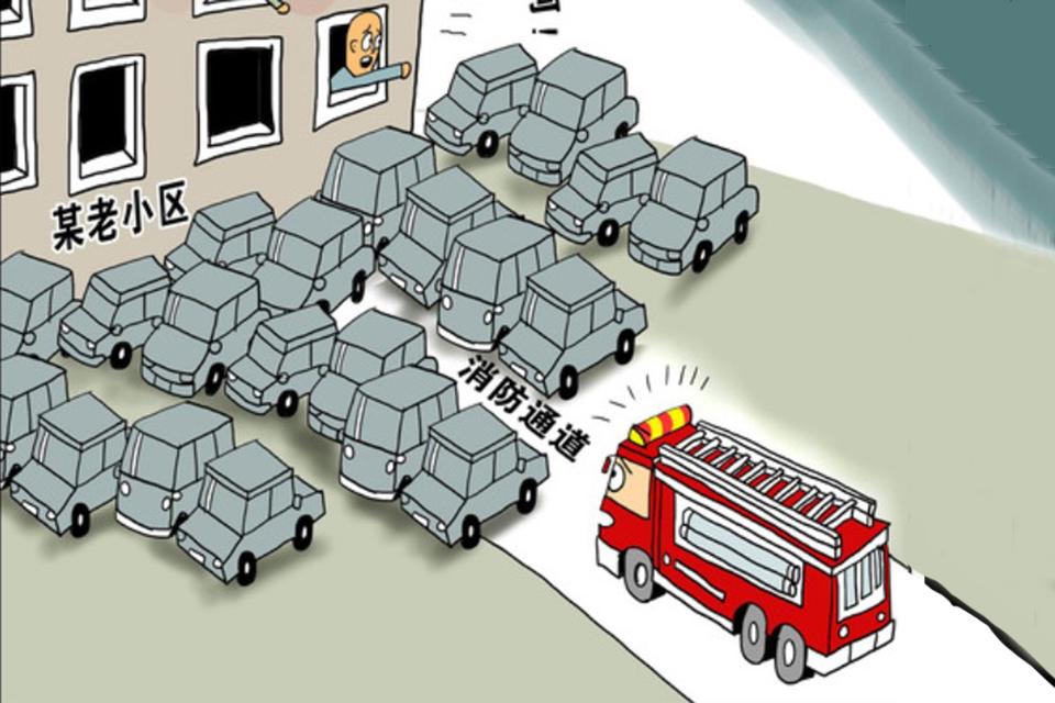"""為消防通道""""清道"""",應明確賦權執法"""