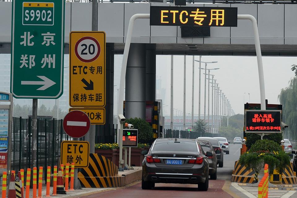 推廣ETC本為提高通行效率,不要好事辦砸了