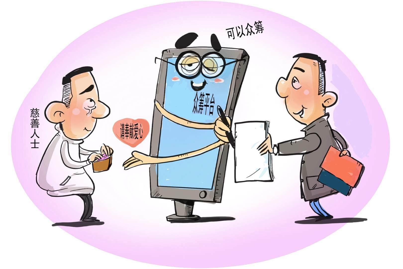 法律专家:募款吴花燕是否知情,9958迄今没回应