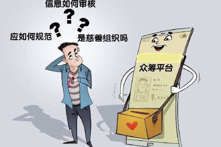 43斤贵州女大学生去世,但善款问题绝不能随风而逝