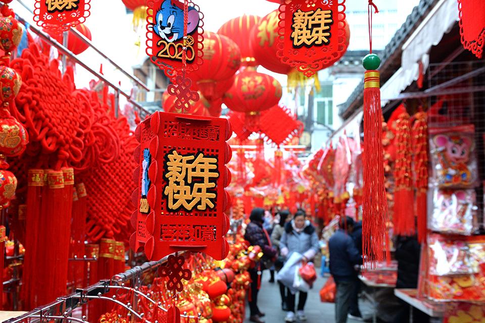 史上春节6 | 1912,:新年从此别新旧