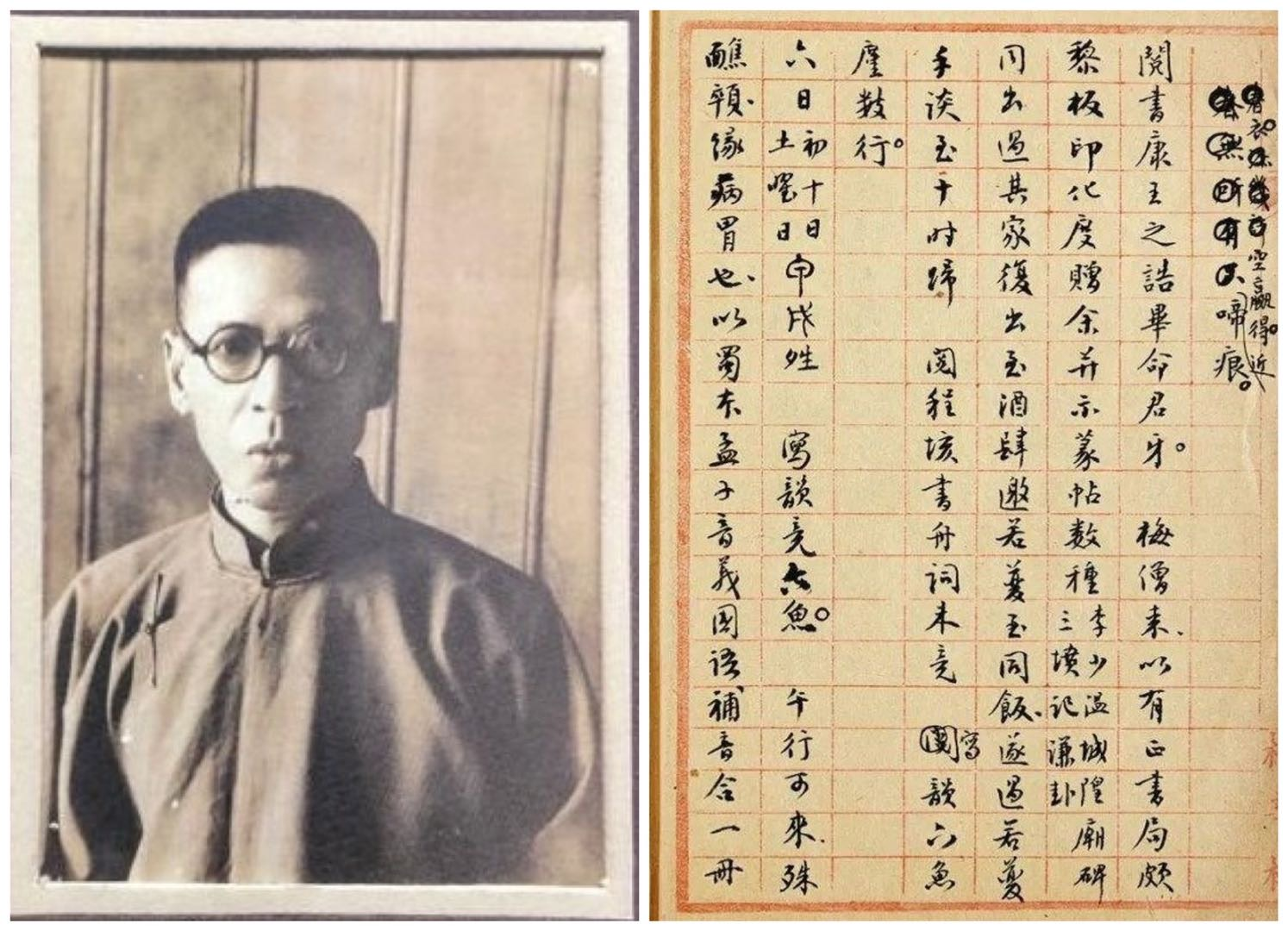 国学大师黄侃的最后一个春节