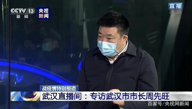 武汉市长承认前期信息披露不及时:肺炎疫情日志(1月26日17点-27日17点)