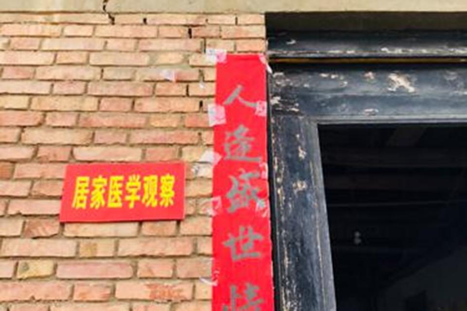 """新武汉人""""回乡记"""":居家隔离的日子"""