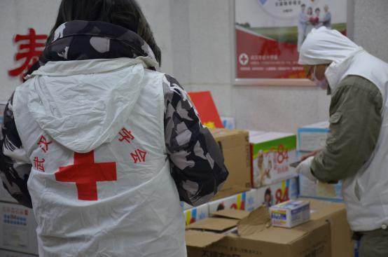 武汉红十字会