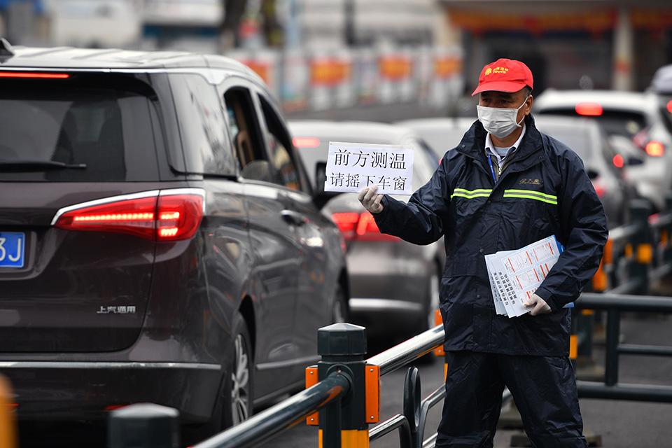 11 疫情蔓延时,边陲县城徐闻的『另类』决定.jpg