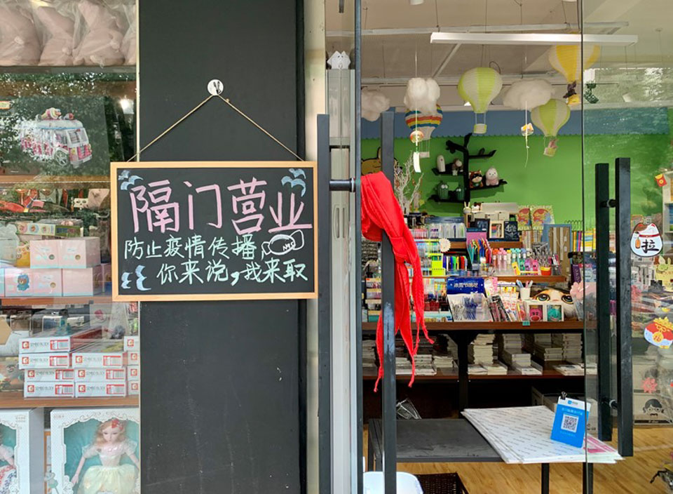 武汉小区封闭管理第一日:超市客流最大,市民加快