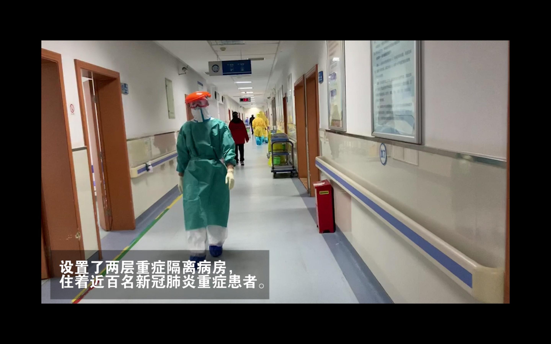 疫區視界 | 探訪重癥監護室