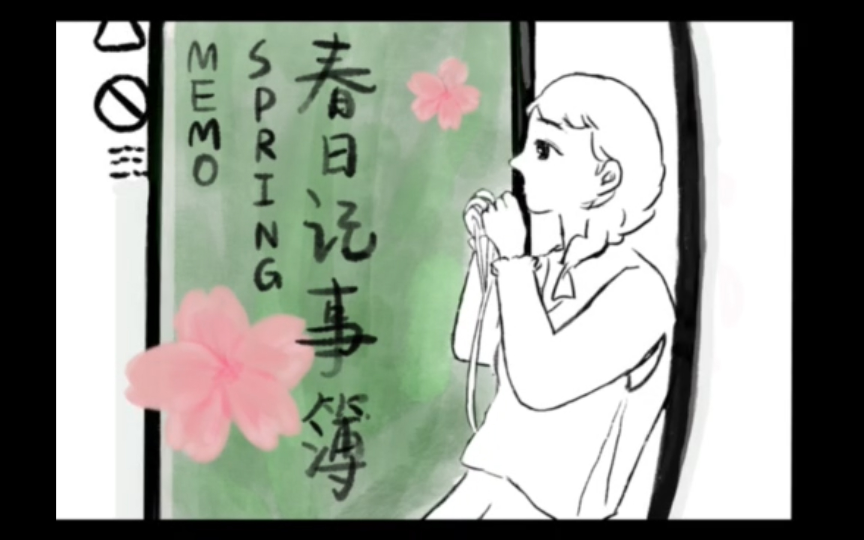 视频丨武汉高中生:我用画笔记录感伤、憧憬春天