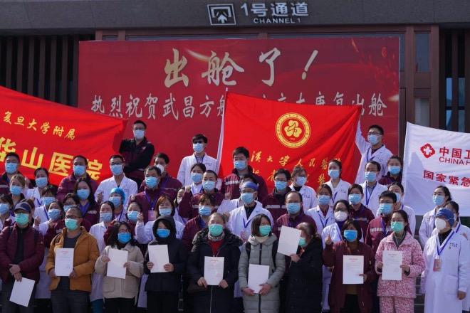 3月10日下午,洪山體育館武昌方艙醫院舉行休艙儀式。