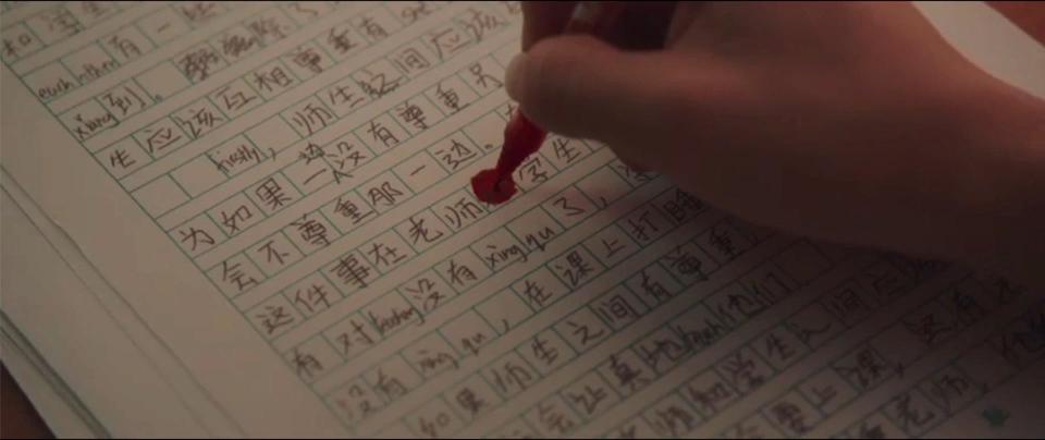 電影《熱帶雨》:來自母語的療愈