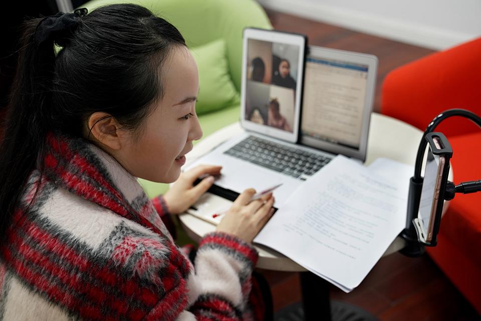【網課N講】網課作業中的社會關系