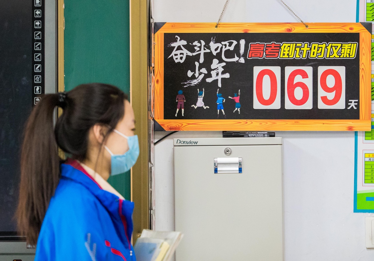 """独家解密2020高考延期:湖北、北京时间暂未定,首次新高考的省份曾""""求援"""""""