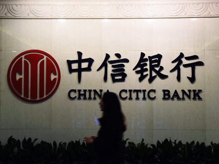 快评|中信银行泄露存款人信息,不能道歉了之