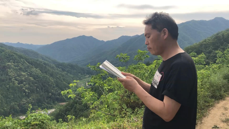 炸裂志:他在矿山写诗
