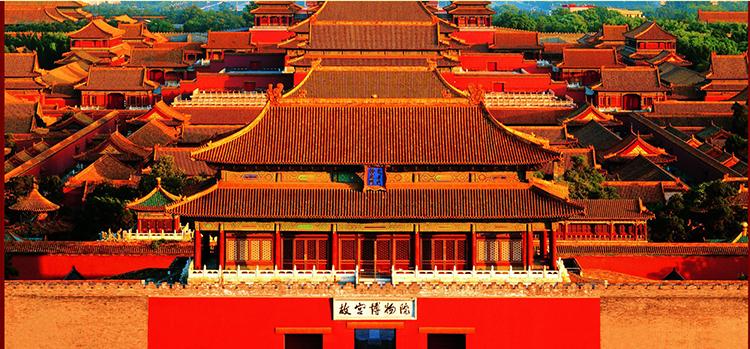 17 故宮六百年 在中國與世界之間1.jpg