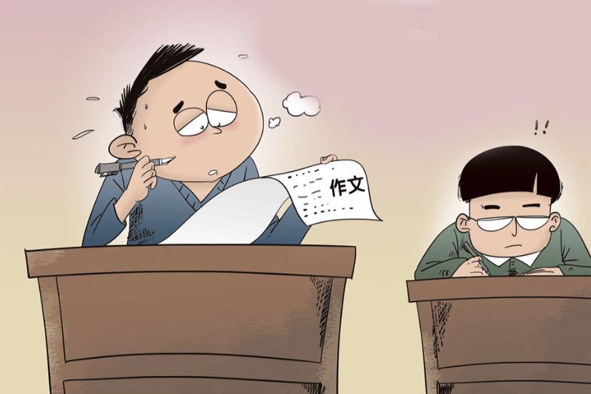 快评|浙江高考满分作文引争议,我们需要什么样的作文?
