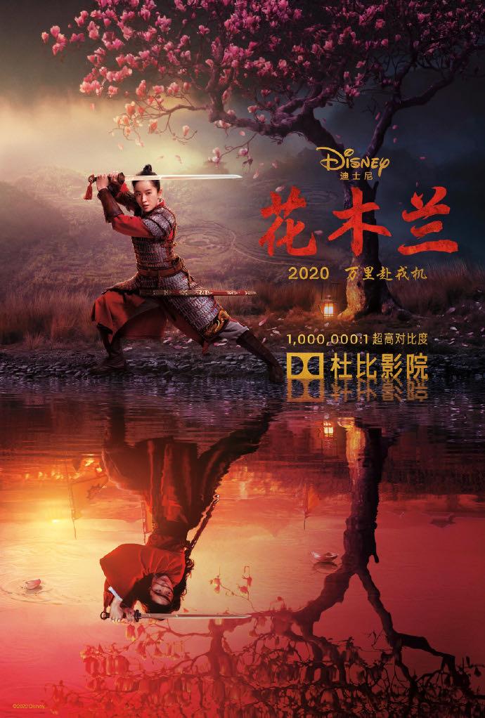 什么樣的電影必須要觀眾去電影院觀看? ——疫情影響下的中國電影
