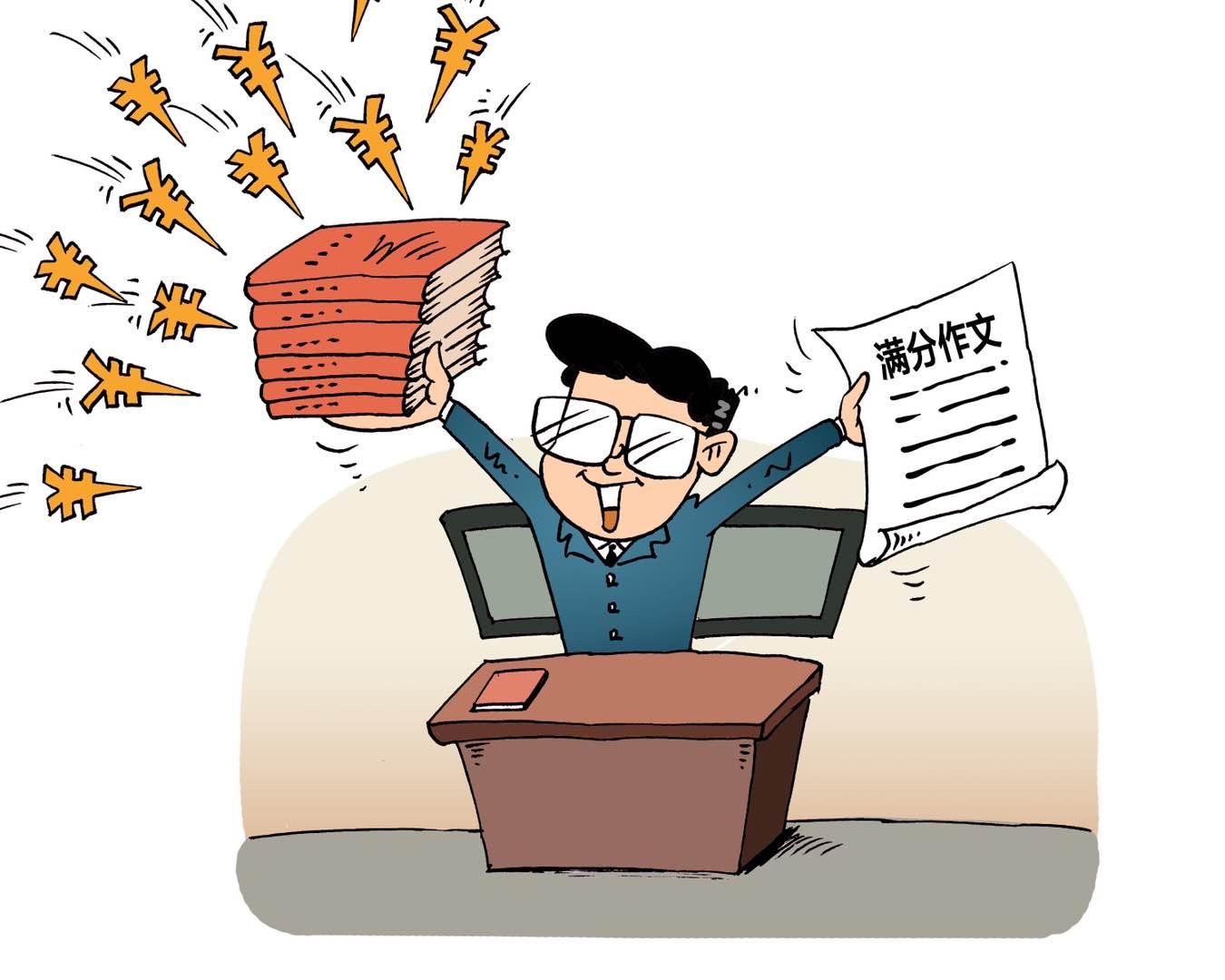 快评|陈建新何以担任浙江高考作文阅卷组20年之久?