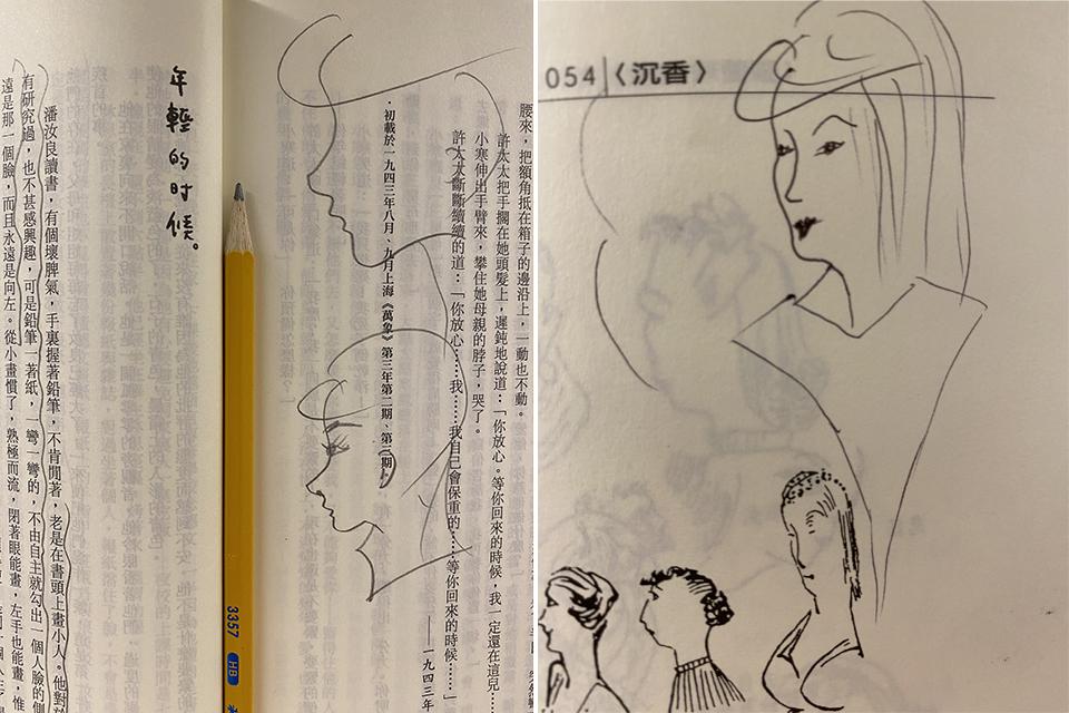 22 走近张爱玲1 2.jpg