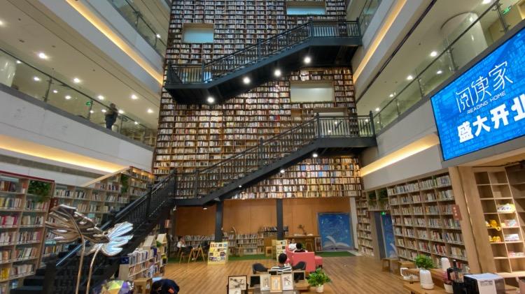 首個廣佛同城公共圖書館 顏值驚艷本領高(視頻封面)
