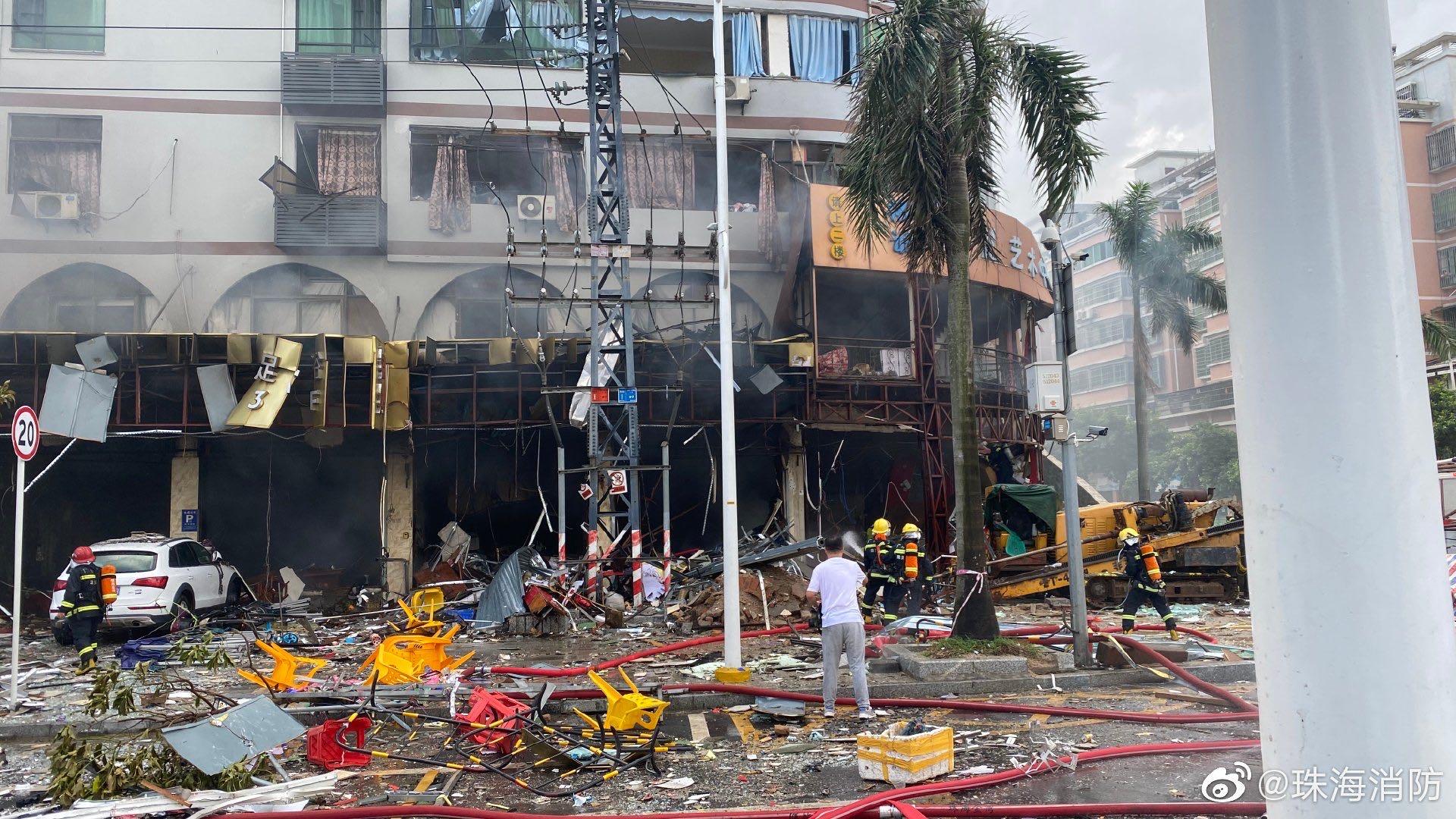 珠海一酒店爆炸:爆炸前一个小时,曾闻到浓烈煤气味