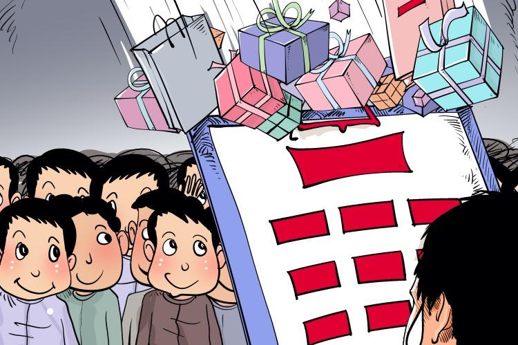 《社会把脉 | 变味的教师节:恐惧下的礼物》如何在教师节给老师们送礼,成了家长们的共同话题。