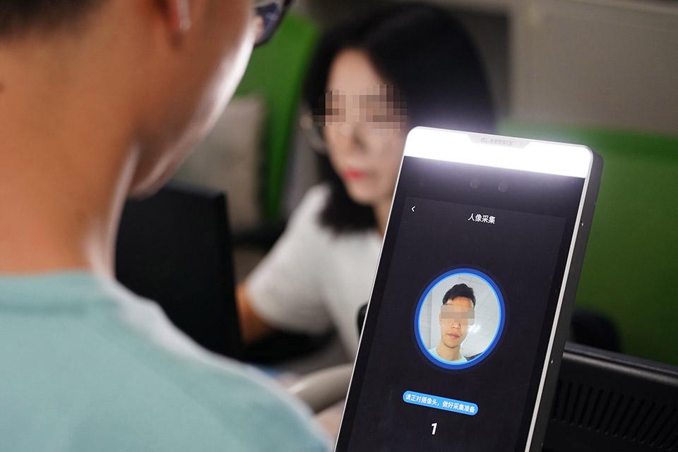 10 旷视科技拿了你的人脸数据吗?.jpg