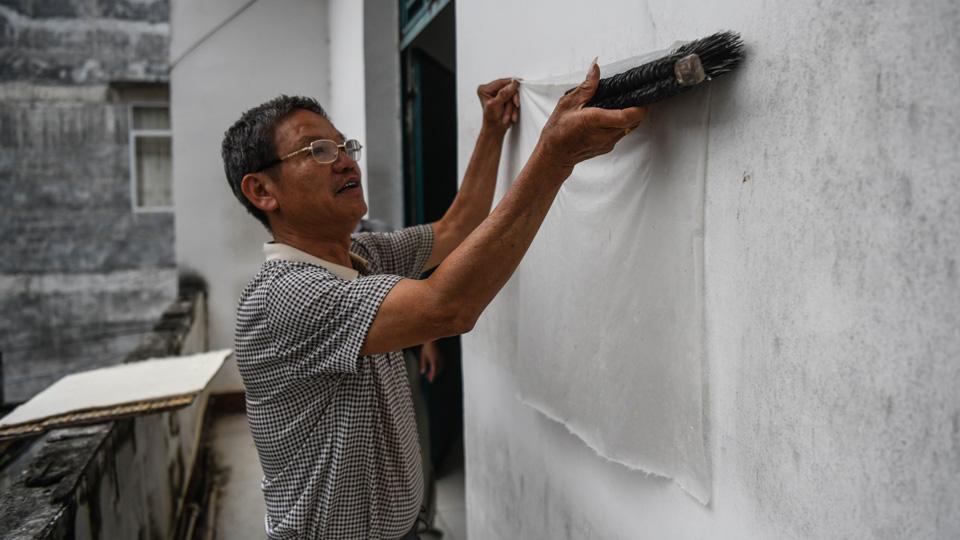 眼睛在旅行丨瑤鄉的古法造紙術