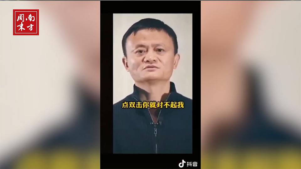 """62岁买营销课,""""我妈掉入'靳东'、'马云'的坑"""""""
