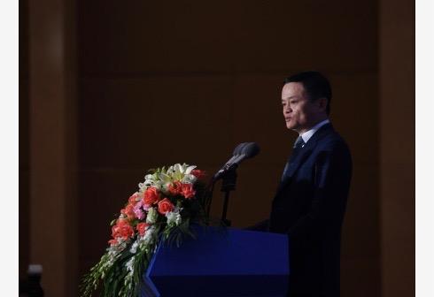 """马云:中国金融的""""当铺""""思想非常严重"""