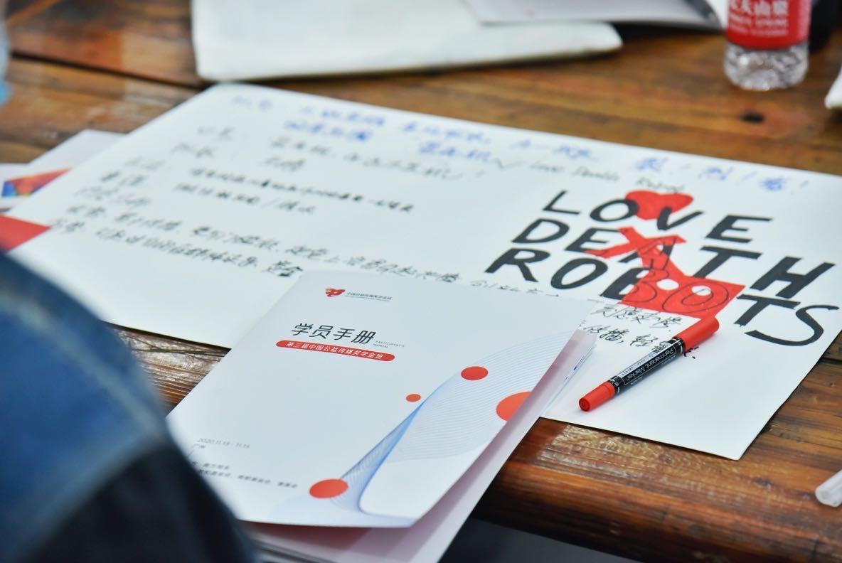 """第三屆中國公益傳媒獎學金班開課第二天 """"觸動人心的報道是一種照亮"""""""
