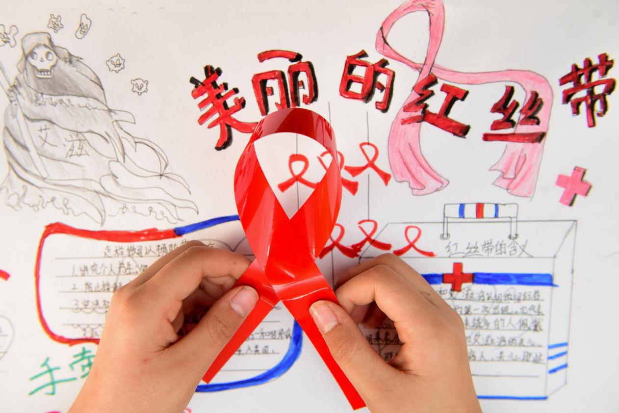 世界艾滋病日:艾滋病在中國蔓延的態勢,是如何被遏制住的?