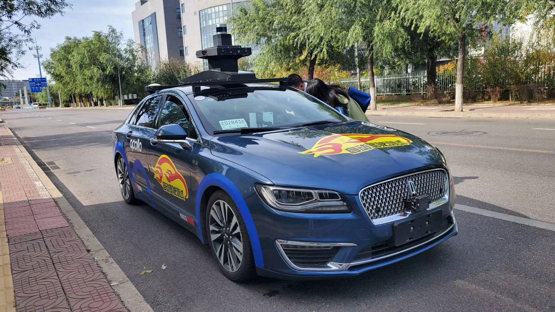 自动驾驶出租车北京投入使用,将对生活方式产生多大的改变