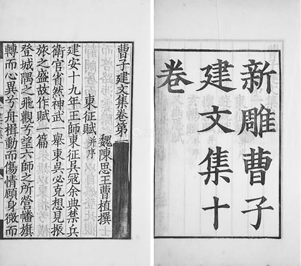 """24 古代文壇,也有""""代溝"""".jpg"""