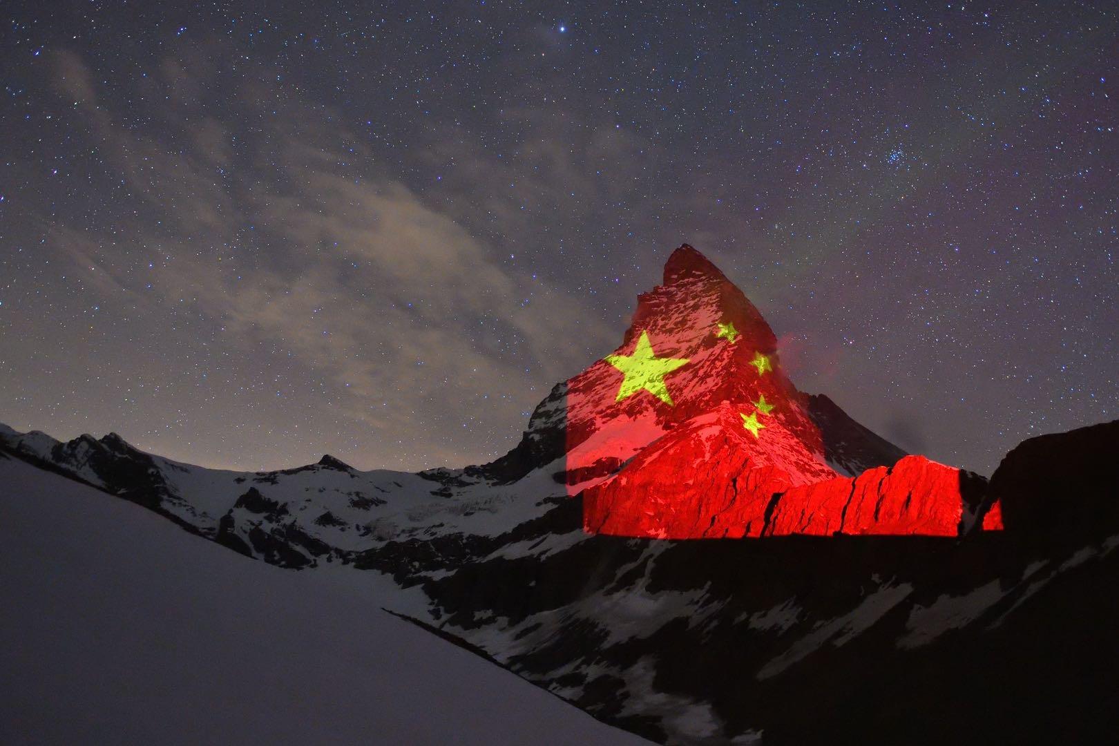 2021年新年獻詞預選圖 瑞士 五星紅旗