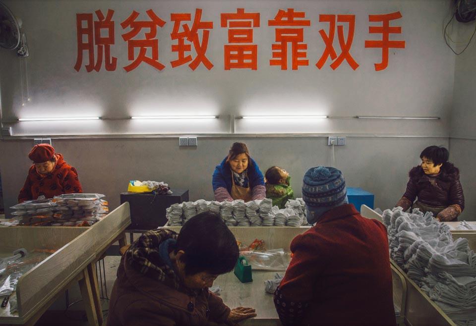 17 24 中国脱贫攻坚影像志 答卷.jpg