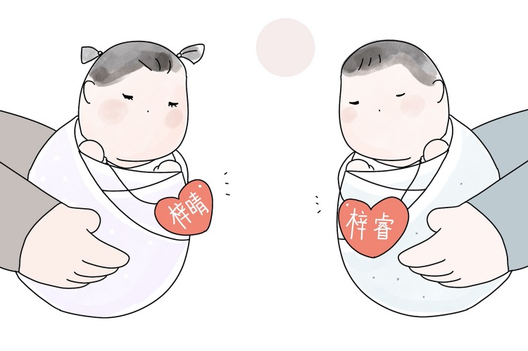 """《每个时代都有流行的名字, 秦汉的""""梓萱""""是""""婴""""与""""绾""""》其实从历史来看,每个历史时期都有特别流行的名字。"""