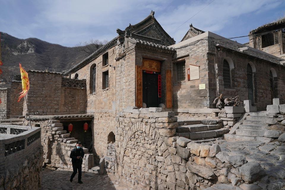 太行山上的古村落